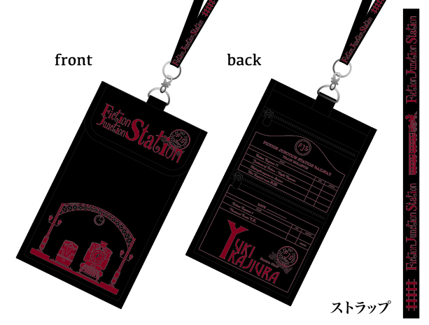 『Yuki Kajiura LIVE TOUR vol.#15 』FJS チケットホルダー