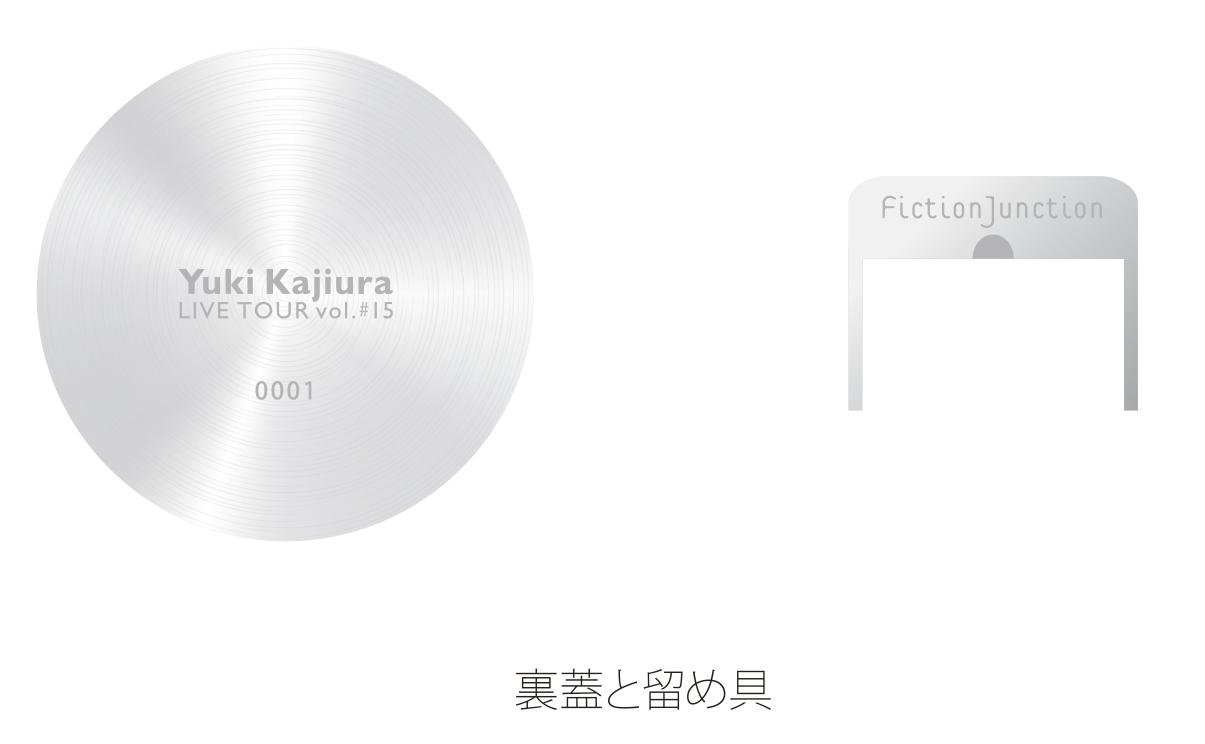 『Yuki Kajiura LIVE TOUR vol.#15 』腕時計(白) [Hall ver.]