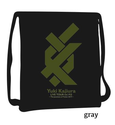 『Yuki Kajiura LIVE TOUR vol.#15 』ナップサック Gray